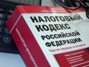 В Ярославской области налоги для букмекеров и тотализаторов поднимут до максимума