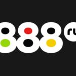 Новые клиенты БК 888.ру получат улучшенный бонус