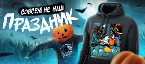 Акция «Хэллоуин» от БК «Леон»
